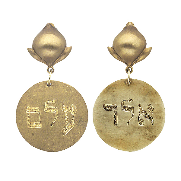 "Earrings sterling silver lightly plated in 24K gold, ""Eliminating Negative Thoughts"", ""Protection Against Evil Eye"""