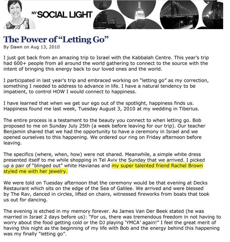 16-August-13,-2010-New-York-Social-light.jpg