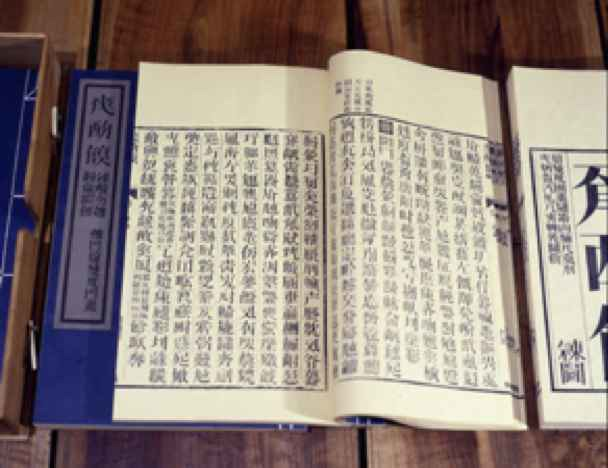 "Detail of  Book from the Sky , Xu Bing                                  Normal     0                     false     false     false         EN-US     JA     X-NONE                                                                                                                                                                                                                                                                                                                                                                                                                                                                                                                                                                                                                                                                                                                            /* Style Definitions */ table.MsoNormalTable 	{mso-style-name:""Table Normal""; 	mso-tstyle-rowband-size:0; 	mso-tstyle-colband-size:0; 	mso-style-noshow:yes; 	mso-style-priority:99; 	mso-style-parent:""""; 	mso-padding-alt:0in 5.4pt 0in 5.4pt; 	mso-para-margin:0in; 	mso-para-margin-bottom:.0001pt; 	mso-pagination:widow-orphan; 	font-size:12.0pt; 	font-family:Cambria; 	mso-ascii-font-family:Cambria; 	mso-ascii-theme-font:minor-latin; 	mso-hansi-font-family:Cambria; 	mso-hansi-theme-font:minor-latin;}"