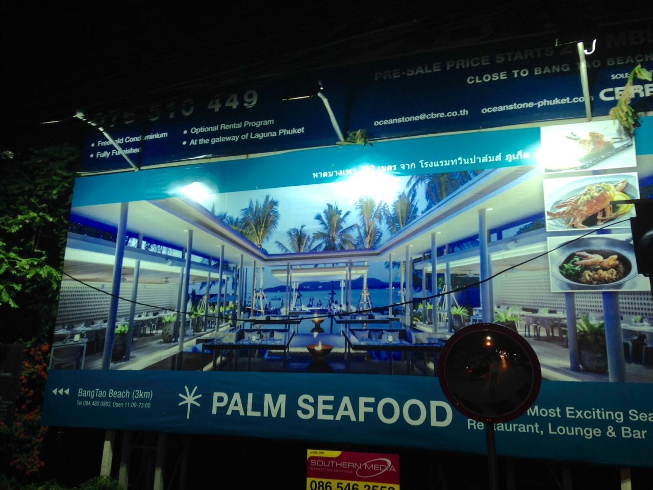 PalmSeafood.jpg