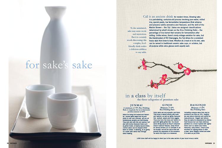 2011_sake_spreads.png