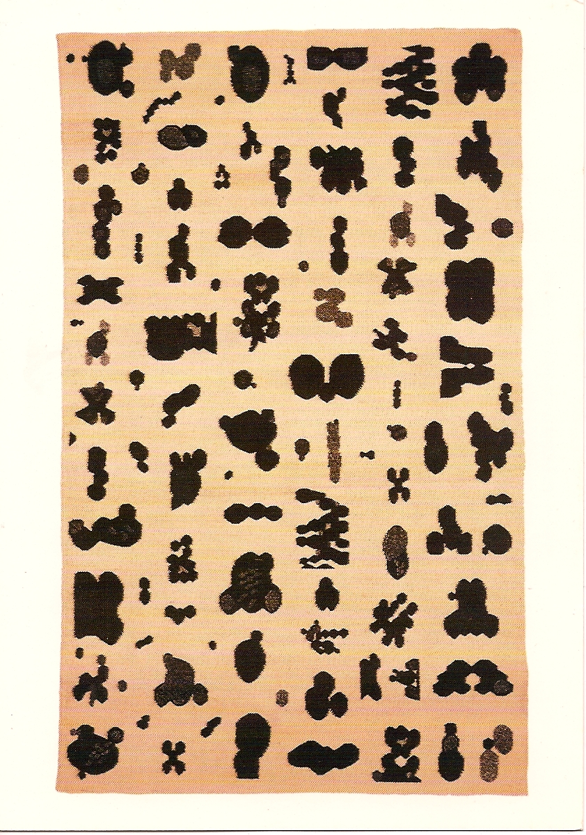Polly Apfelbaum Untitled,1997 96 x 60 inches  Edition of 6 with 3 proofs