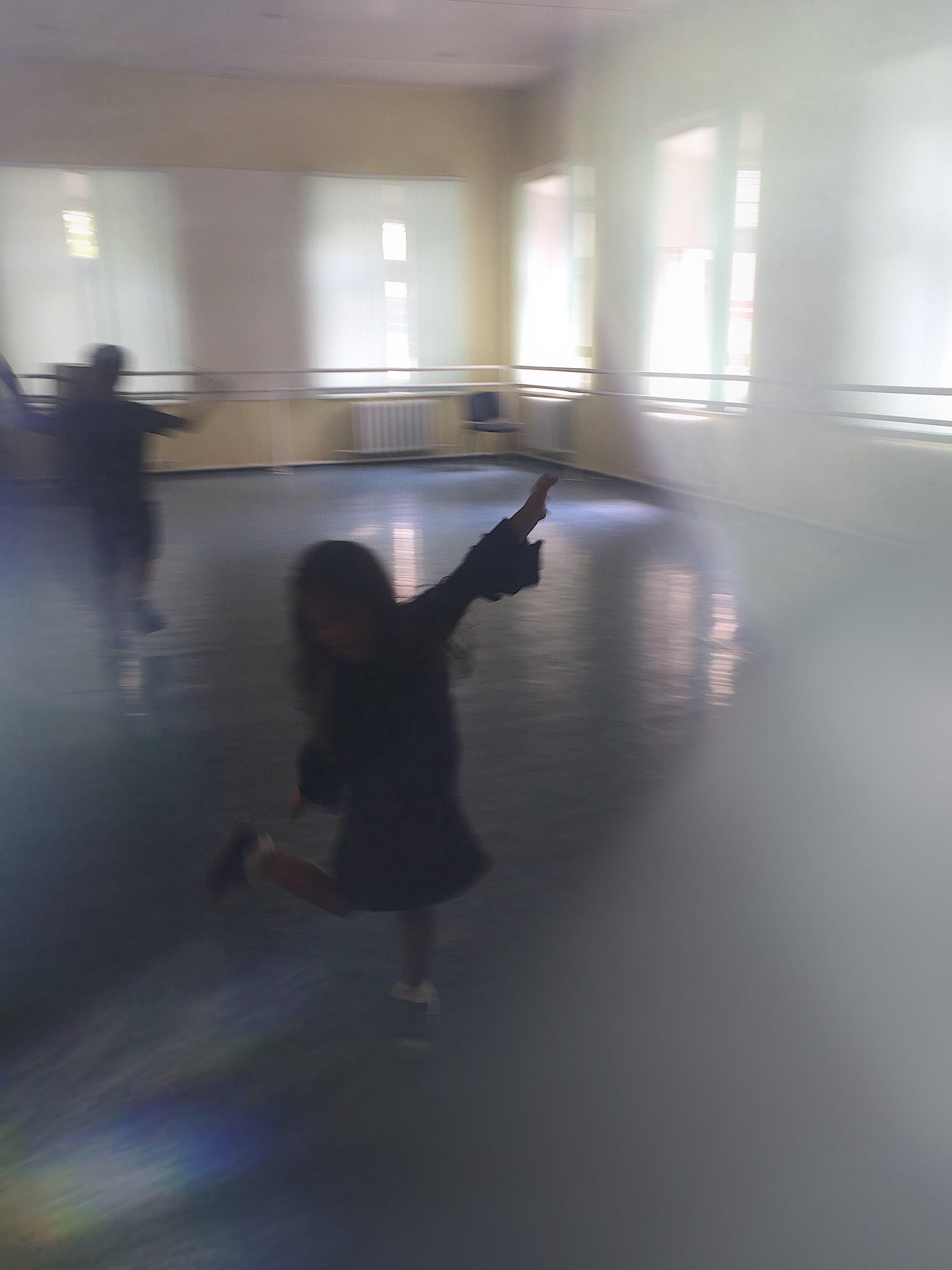 www.Vid-Atlantic.com Prisma Filter Girl Dancing