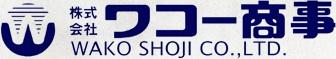 Wako Shoji Co.
