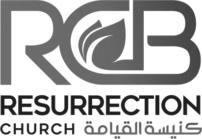 Resurrection Church Beirut
