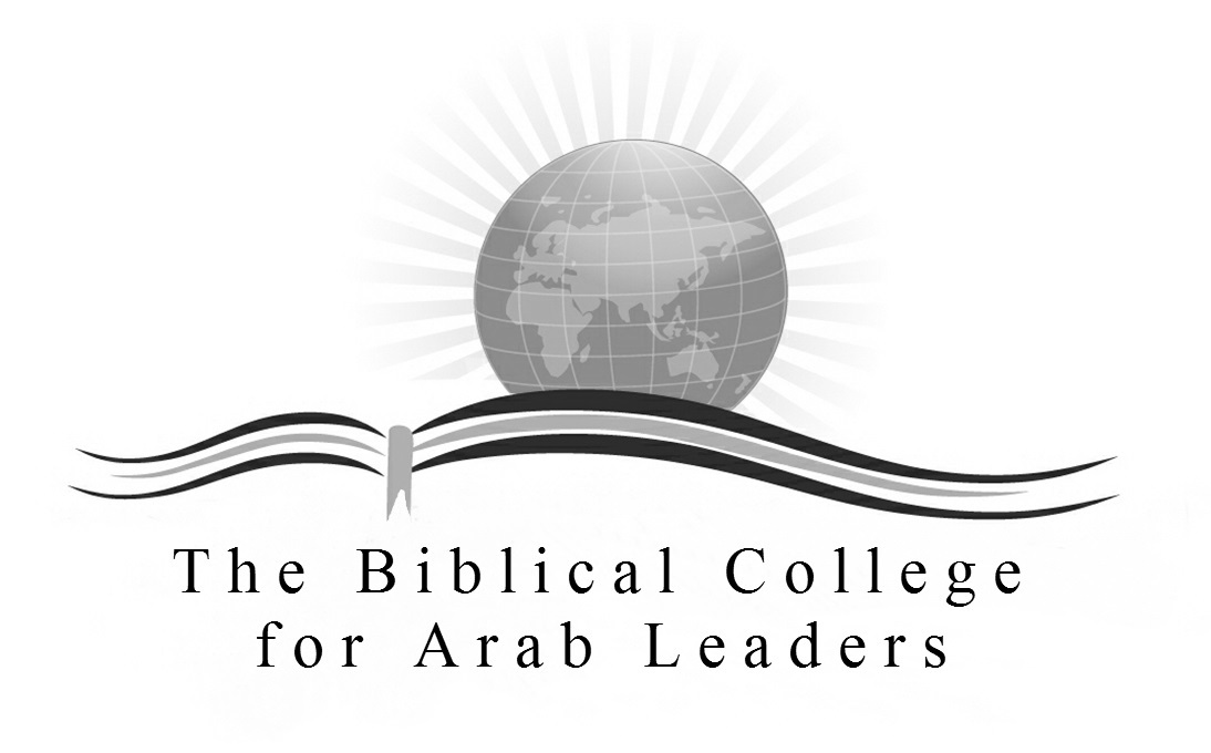 The Biblical College for Arab Leaders