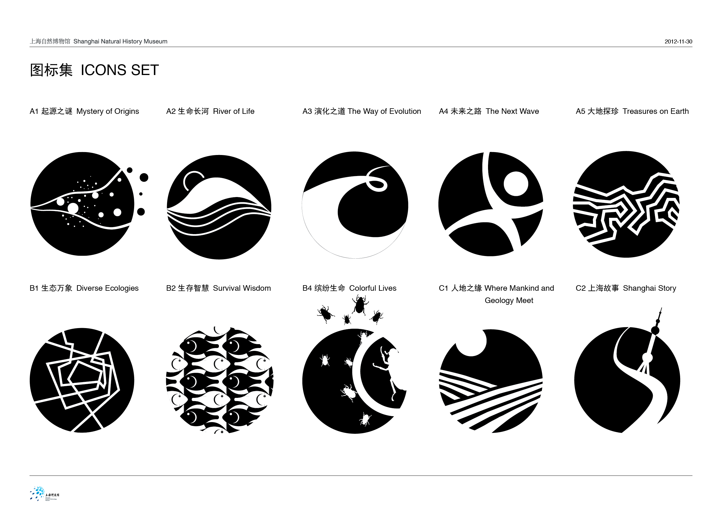 Icons2013-09.png