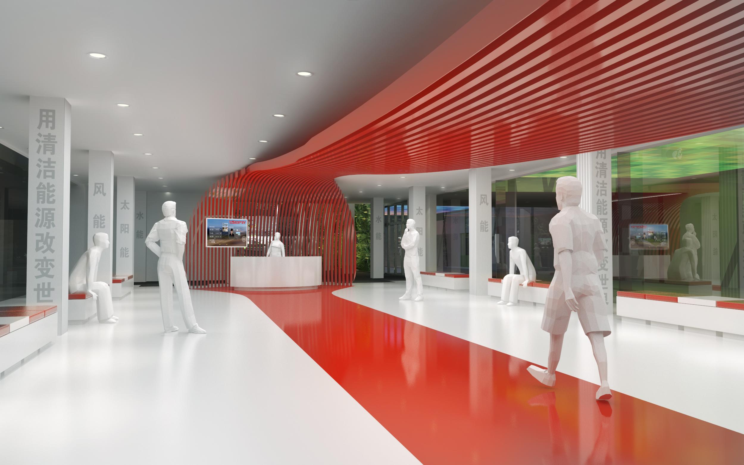 A1_Hanergy Lobby.jpg