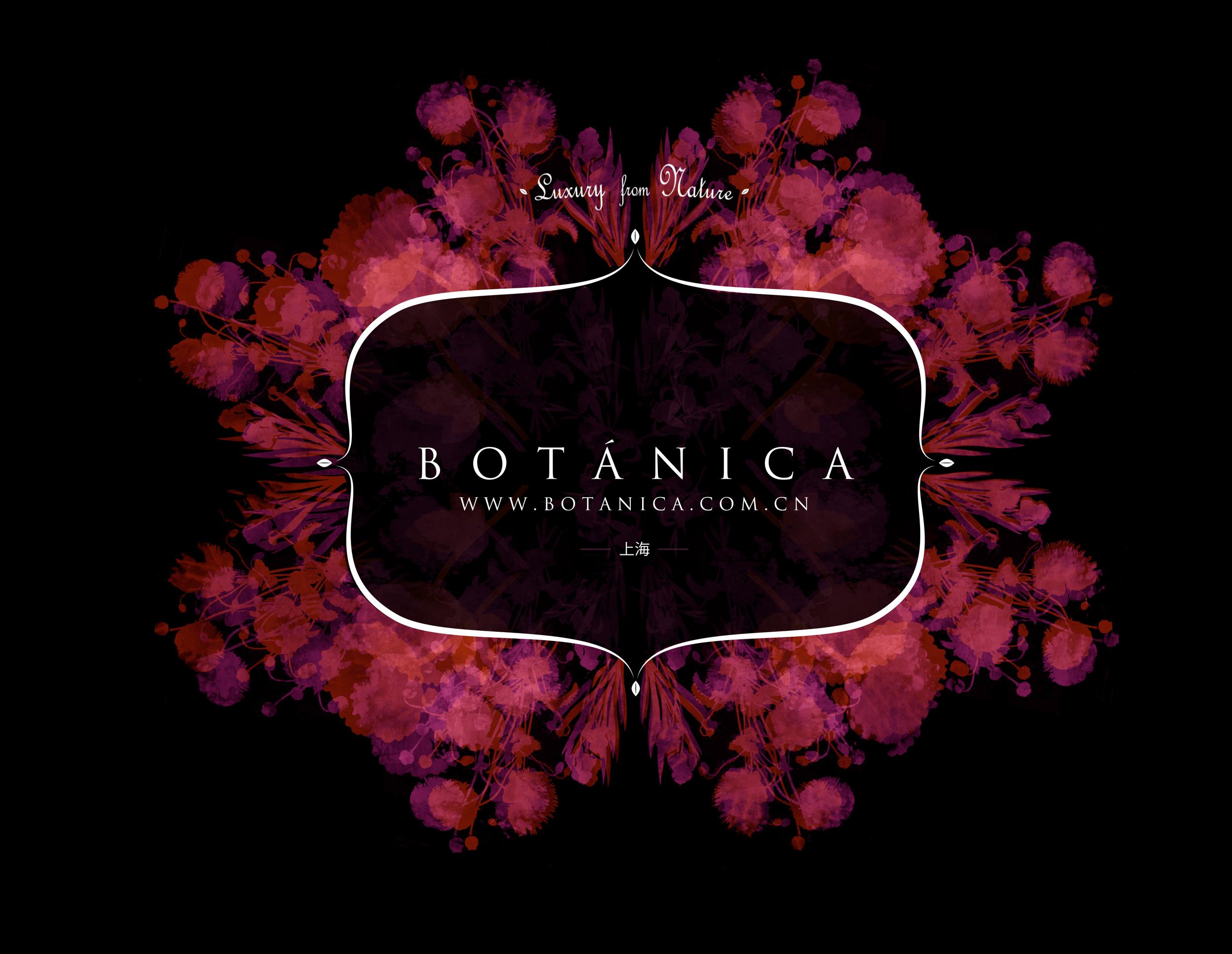 BotanicaAround.jpg