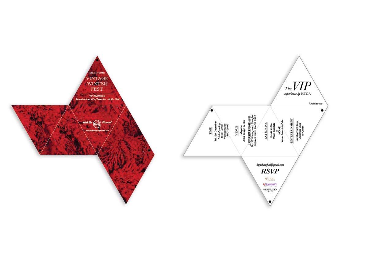 VIP Opening