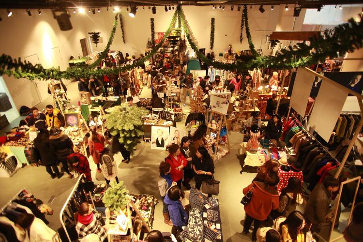 Evergreen Bazaar