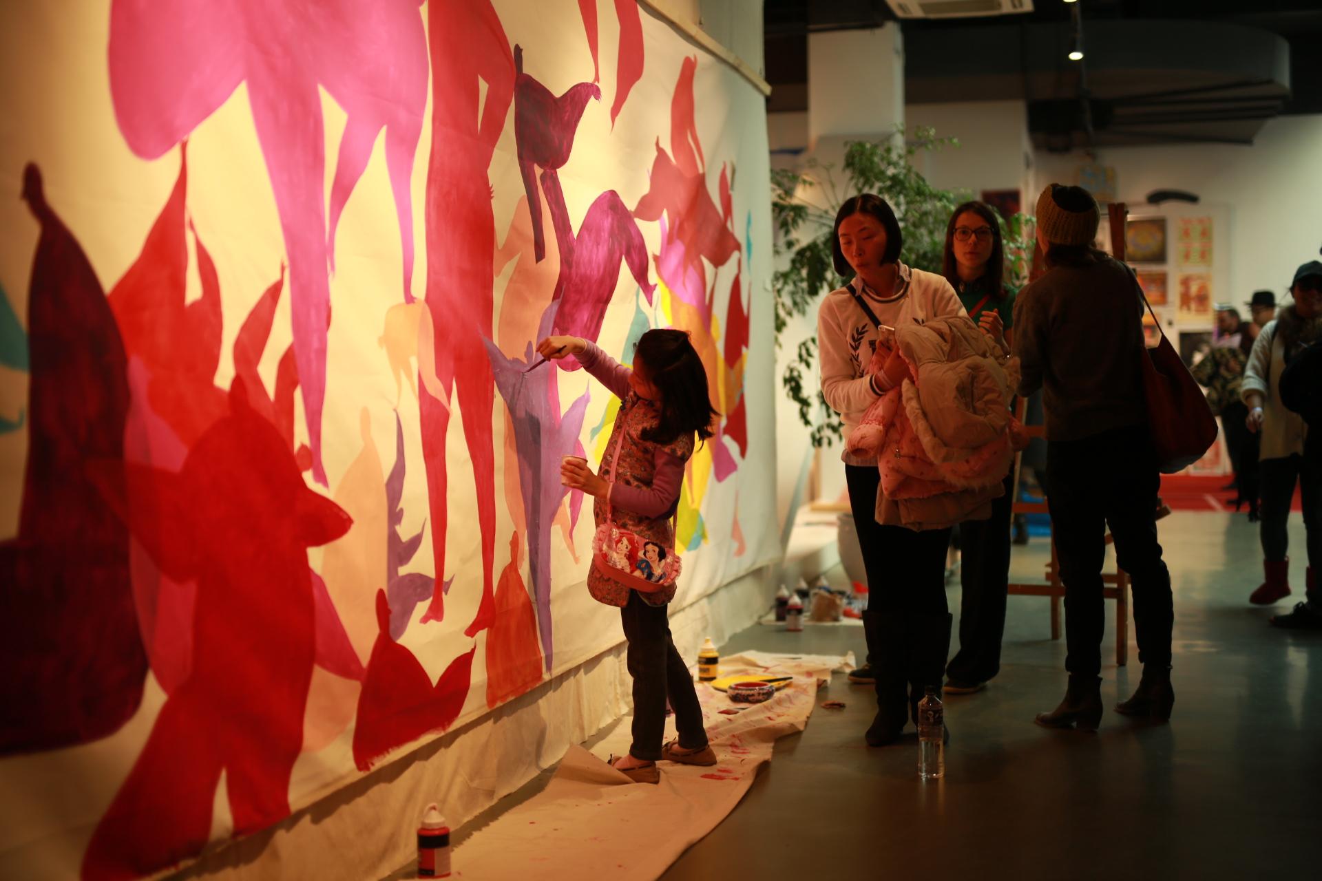 Art Interaction