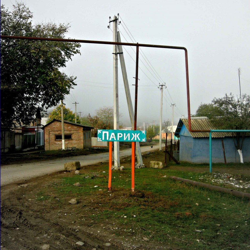 Le paris du Caucase, banlieue de Grozny