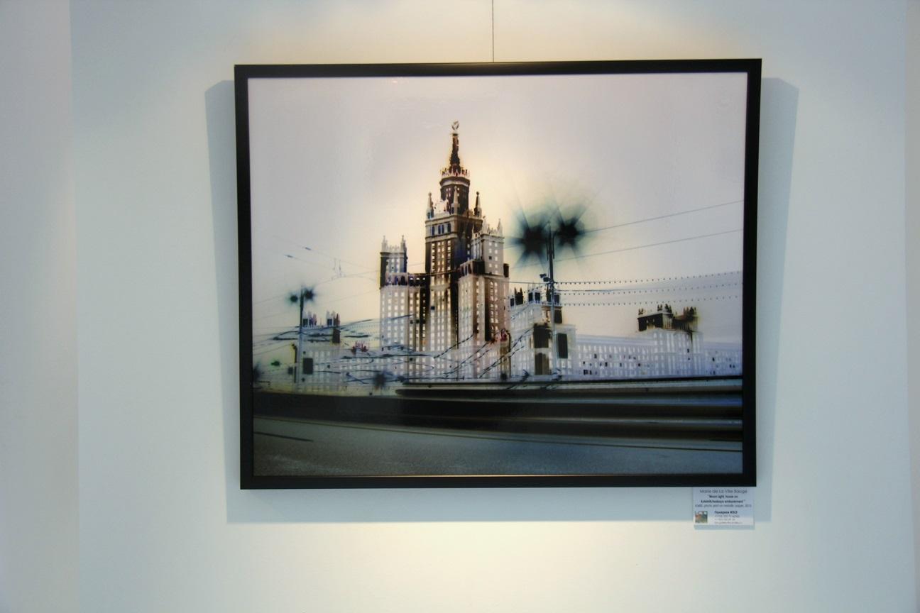 Izo Gallery Solo show Marie de La Ville Bauge (7).jpg