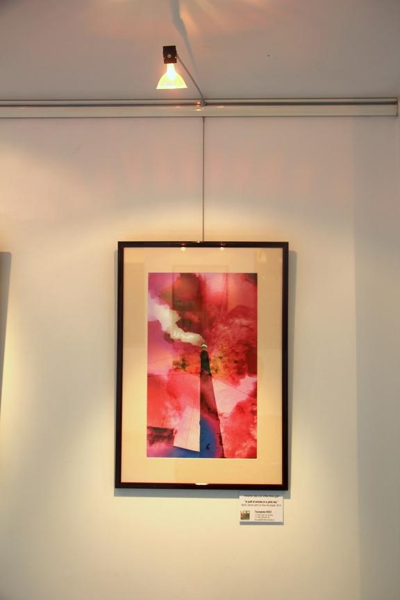 Izo Gallery Solo show Marie de La Ville Bauge (10).jpg