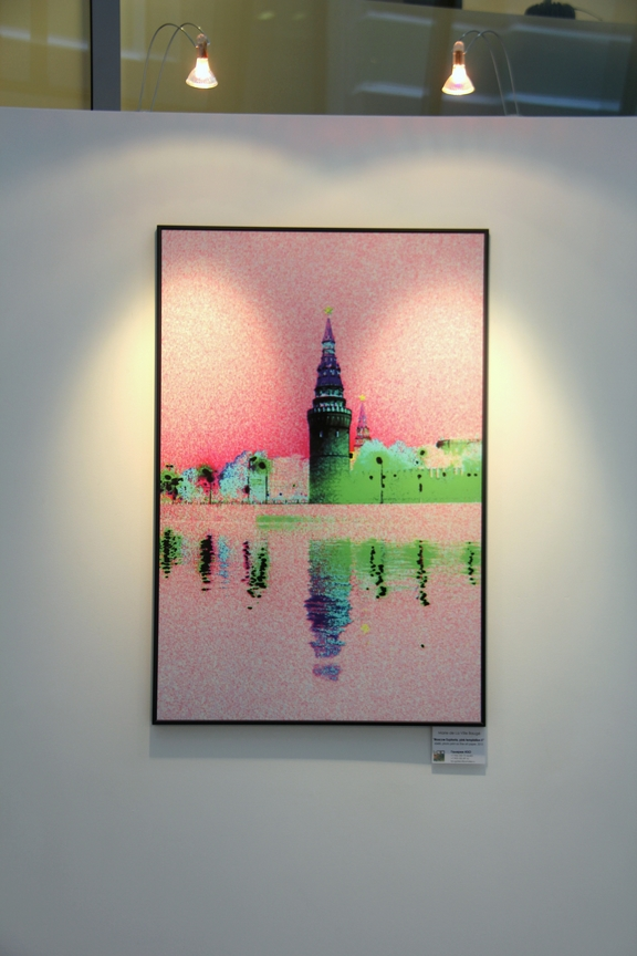 Izo Gallery Solo show Marie de La Ville Bauge (13).jpg