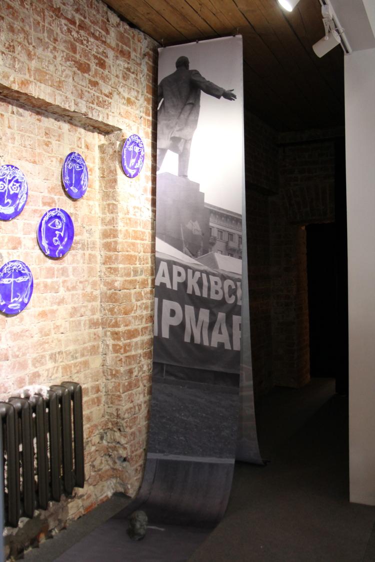 Marie de La Ville bauge solo show Moscow Kaleidoscope  (6).jpg