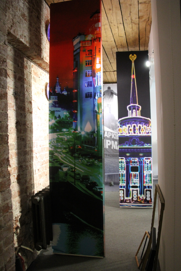 Marie de La Ville bauge solo show Moscow Kaleidoscope  (10).jpg