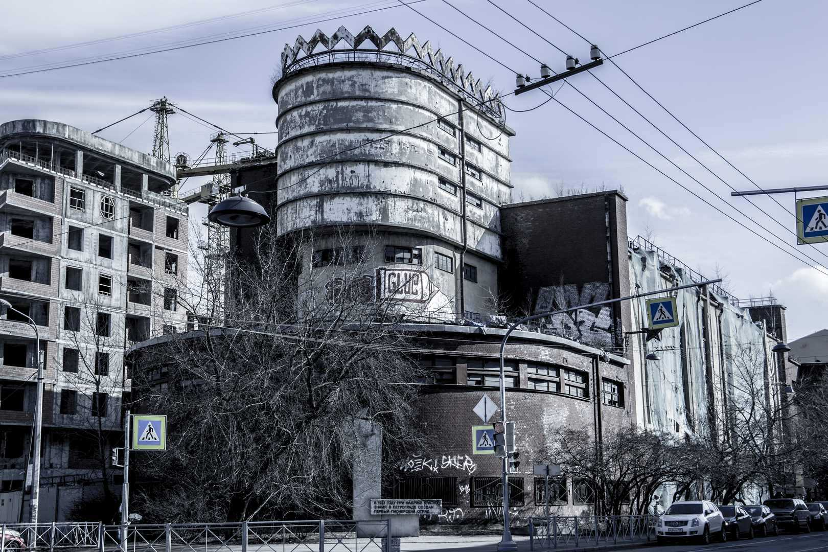 Red Banner factory's facade