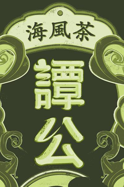 naiyo_test03.jpg