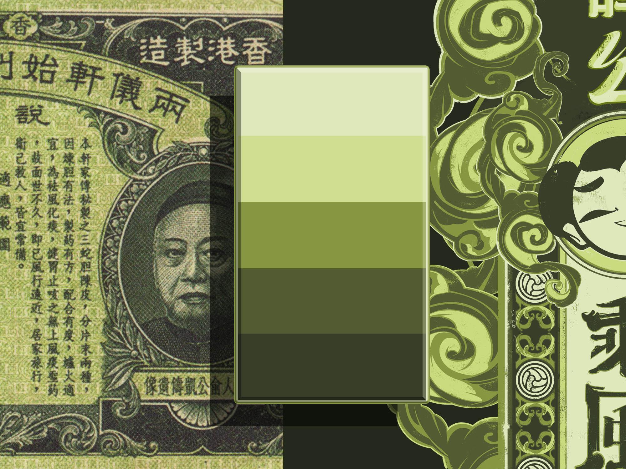 limited_colour_palette.jpg