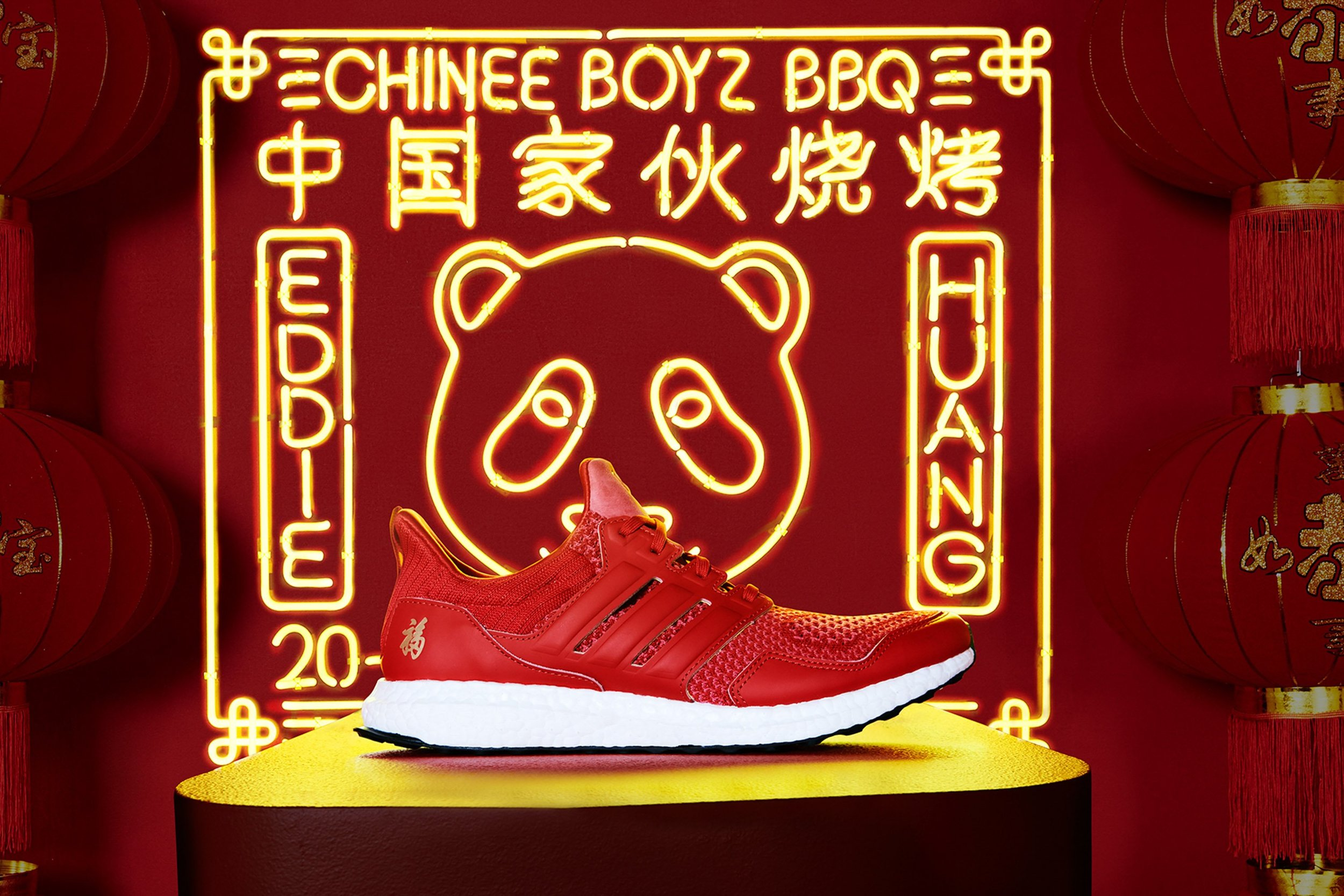 Eddie_Huang_for_adidas_Ultraboost_Chinese_New_Year_Sneaker_politics_-12.jpg