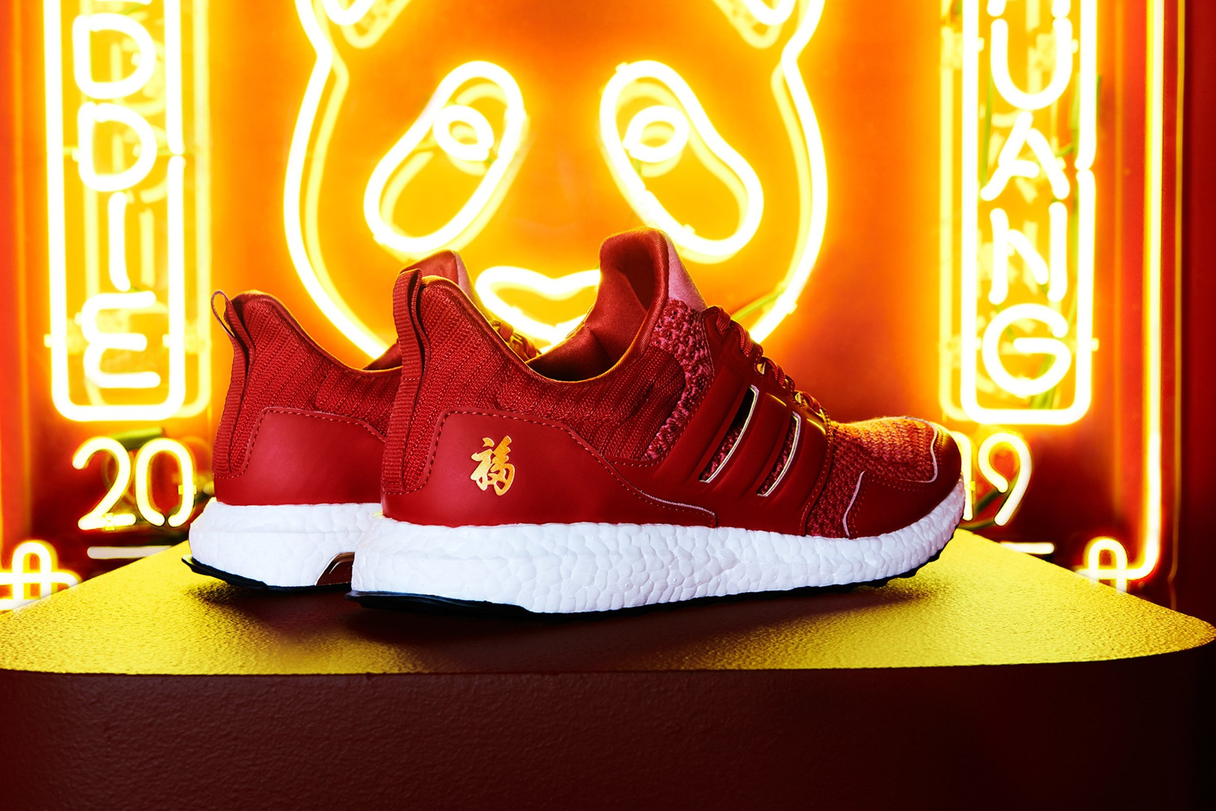 Eddie_Huang_for_adidas_Ultraboost_Chinese_New_Year_Sneaker_politics_-11.jpg