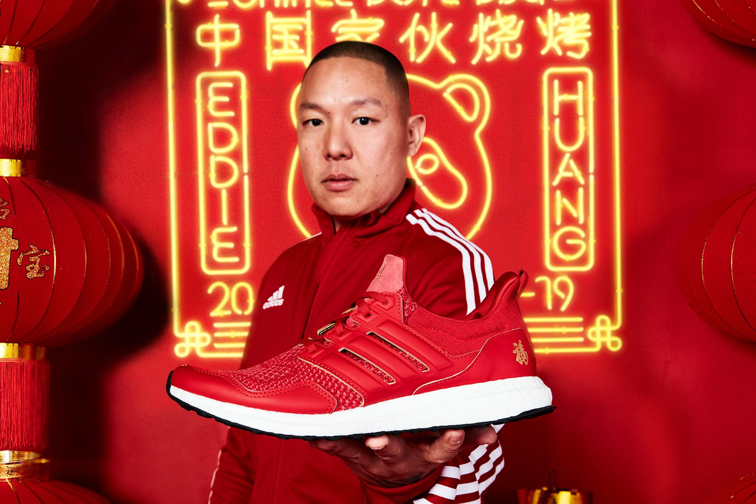 Eddie_Huang_for_adidas_Ultraboost_Chinese_New_Year_Sneaker_politics_-8.jpg