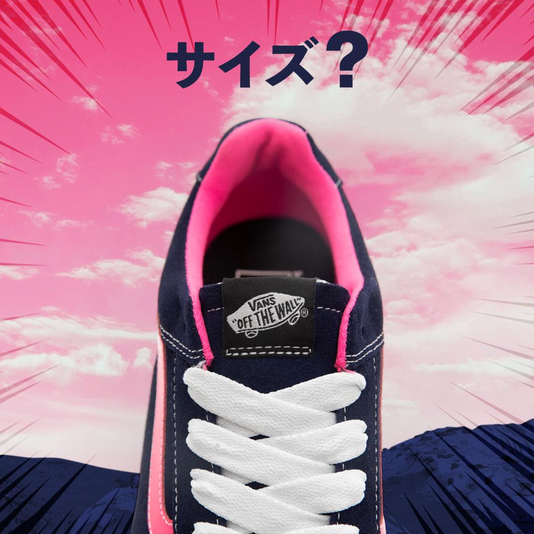 3_Vans_Yukiko_1080x1080.jpg