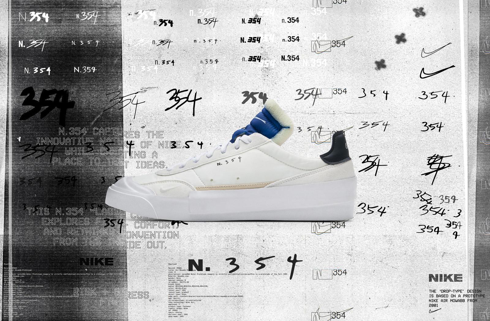 NikeNews_NSW_N.354_native_1600.jpg