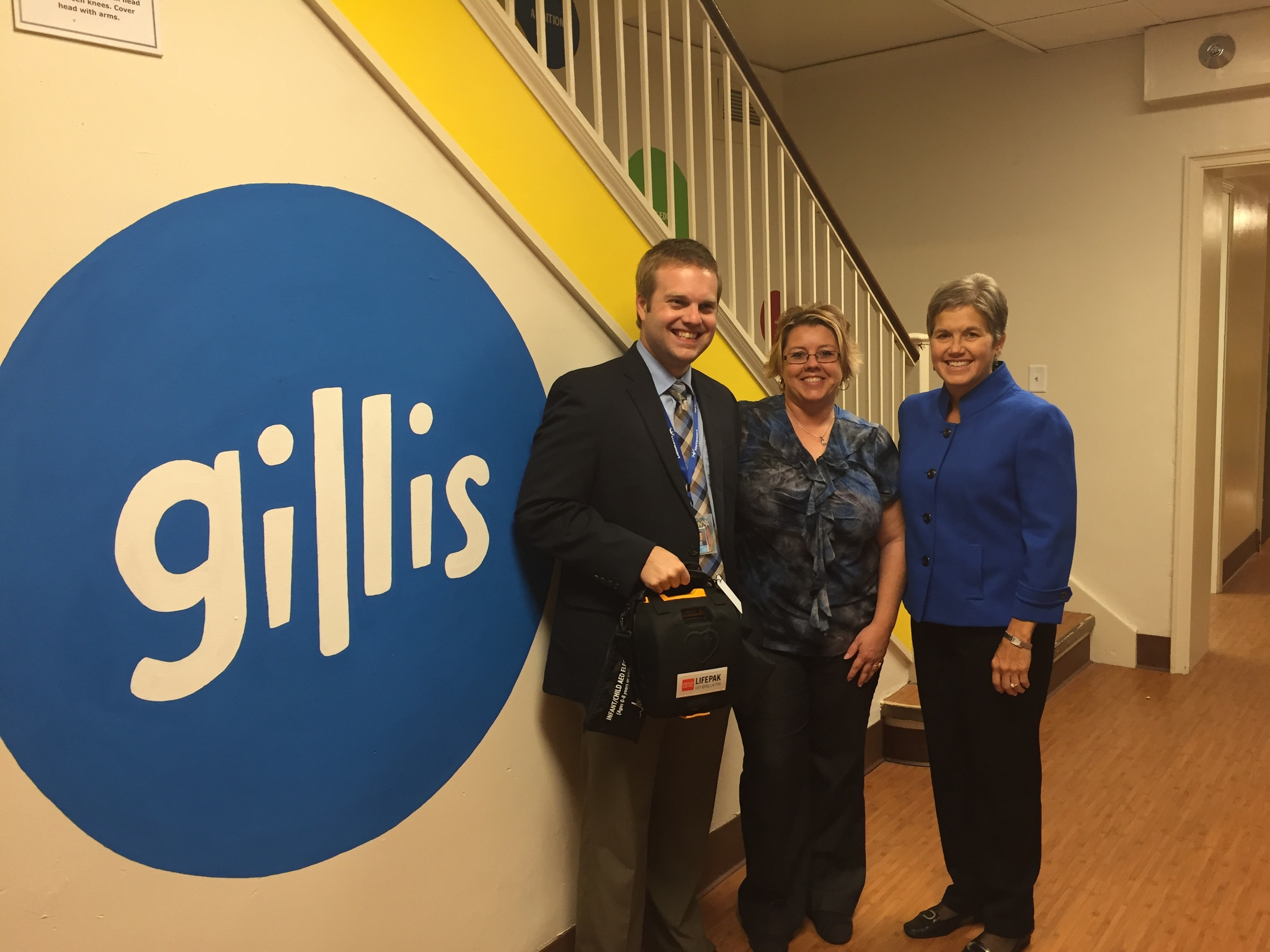 AED at Gillis Center