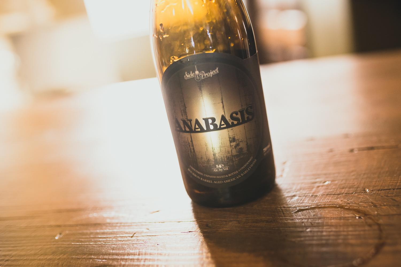 Big-Black-Beer-Bash-Side-Project-Cellar-01-0248.jpg