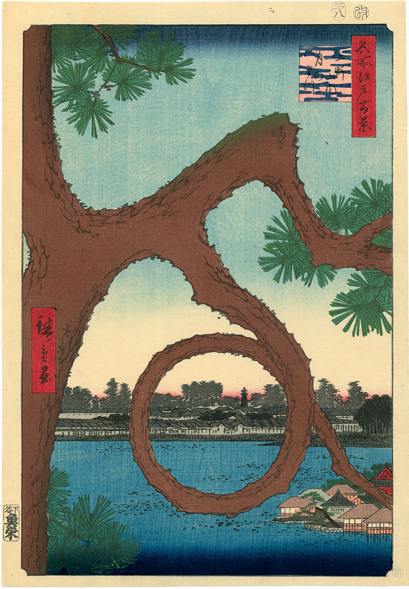 Moon Pine, Ueno