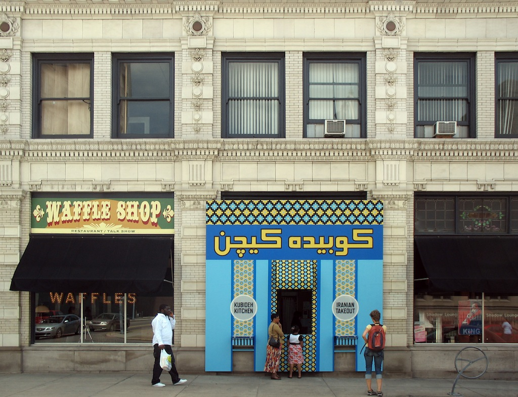 The Waffle Shop , 2009-13; and  Conflict Kitchen , 2010-present; Pittsburgh, PA. Courtesy of the Artists.