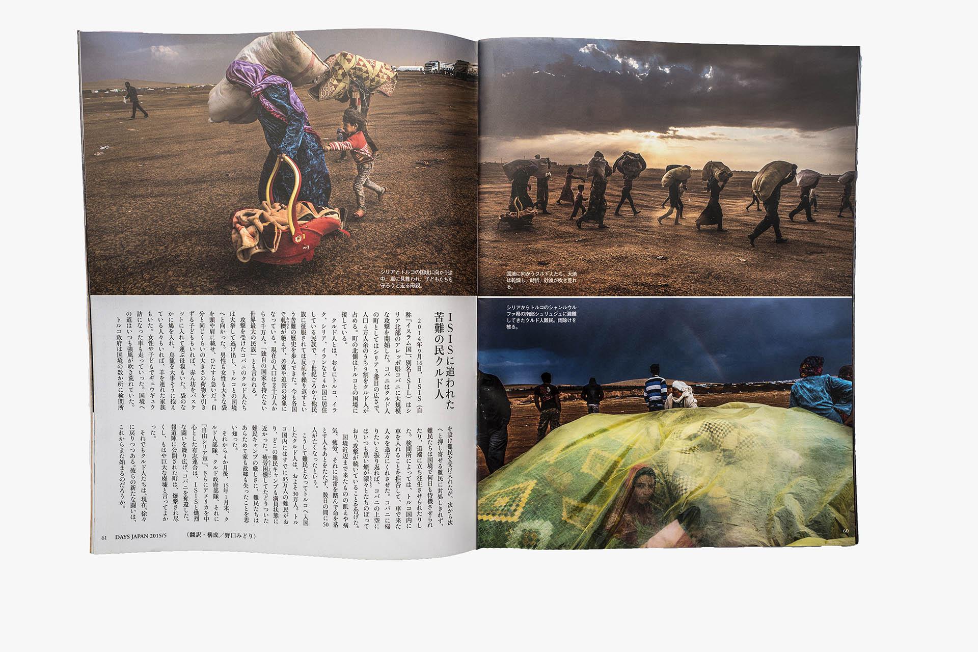 Days Japan-3 copy.jpg