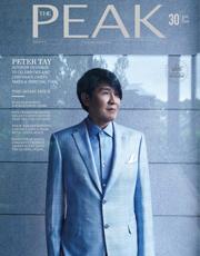 2014, July / The Peak magazine