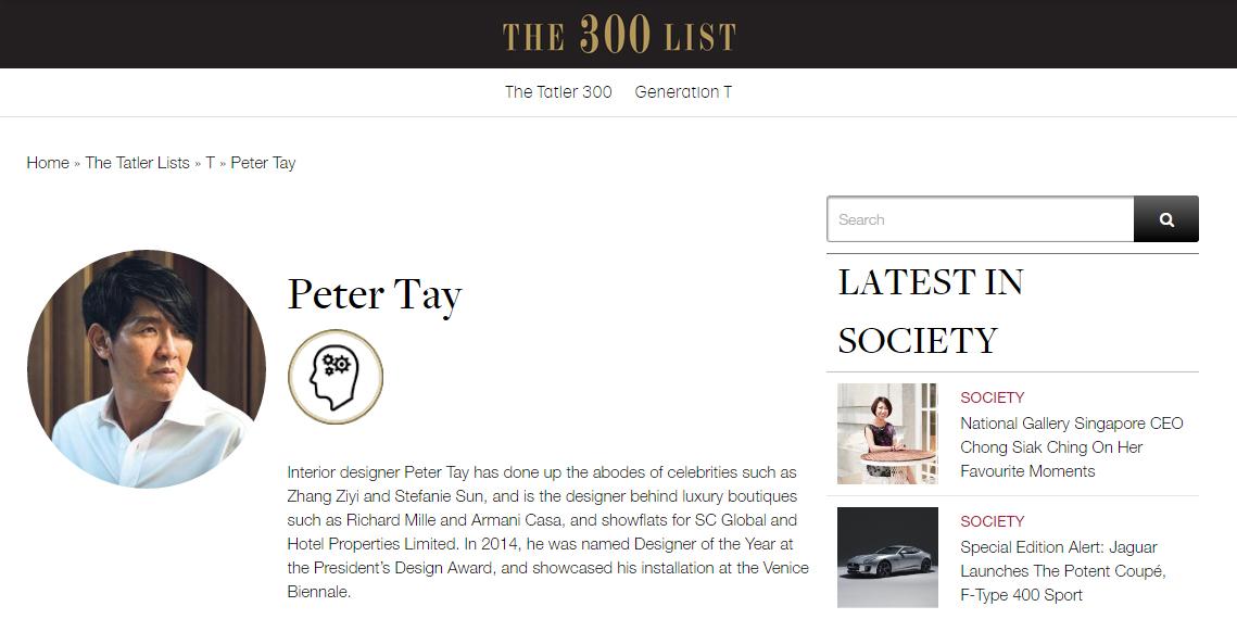 Singapore Tatler Top 300 List