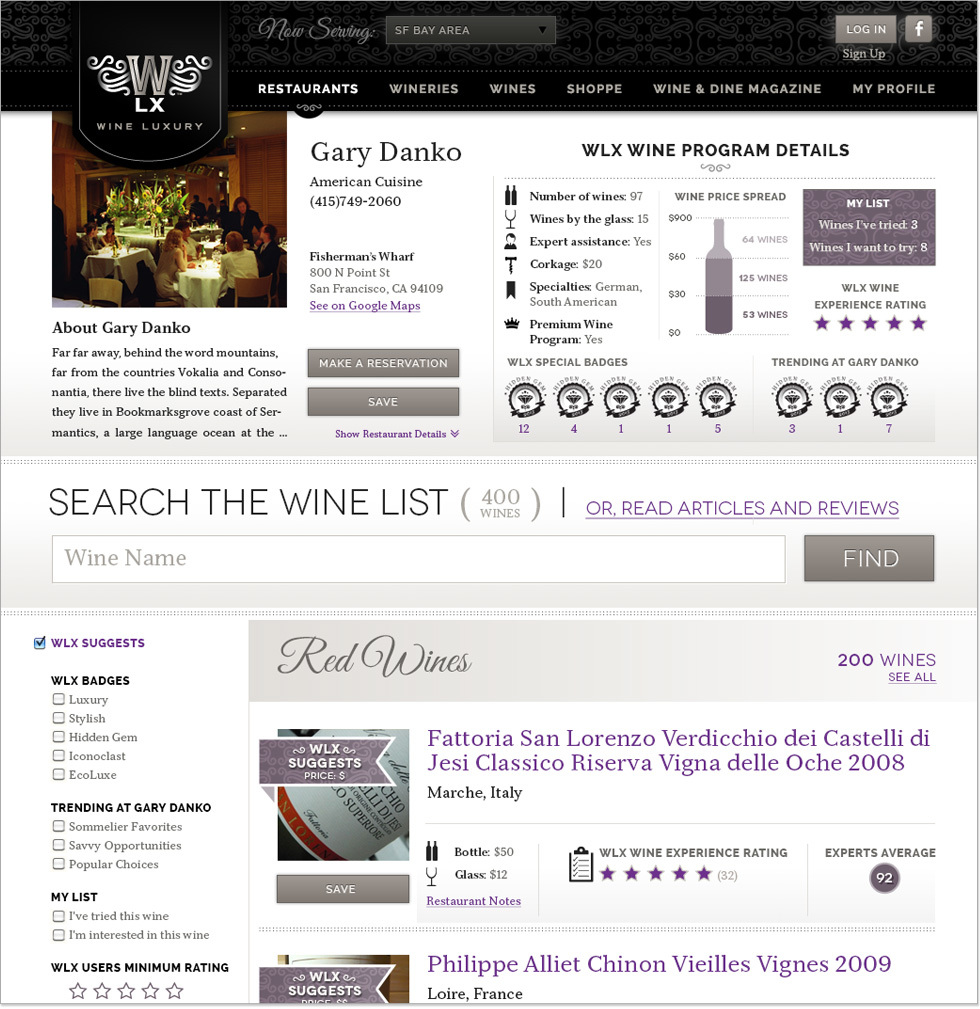 wine-luxury03.jpg