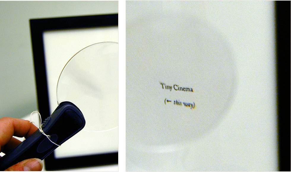 tiny-cinema02.jpg