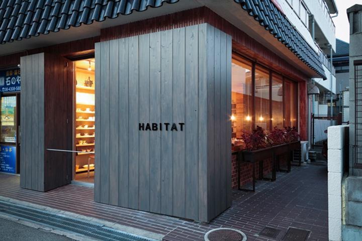 Habitat Antique 7.jpg