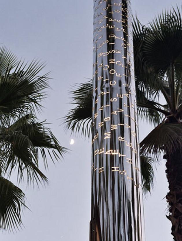 C-stanford-towers-03.jpg