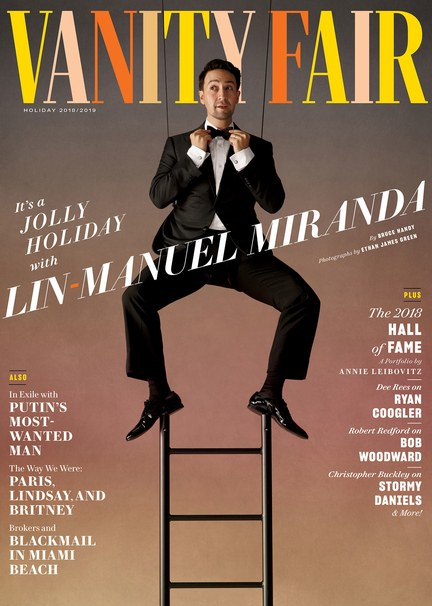 Vanity Fair Holiday Issue 2018-19 Cover Lili Anolik.jpg
