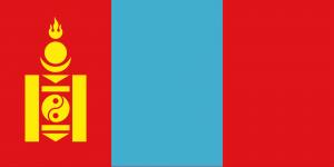 Mongolian Flag.