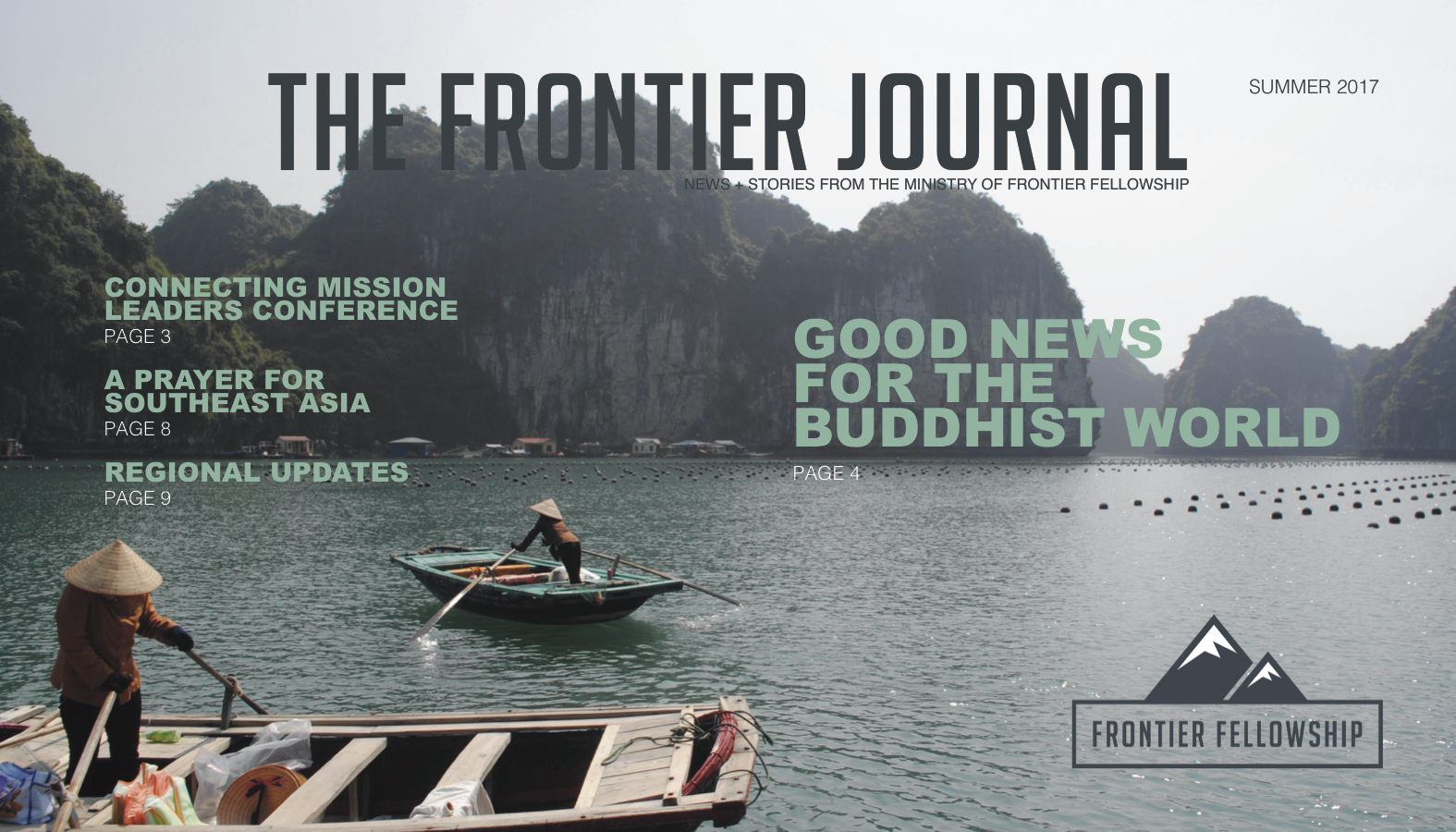 The Frontier Journal | Summer 2017.jpg