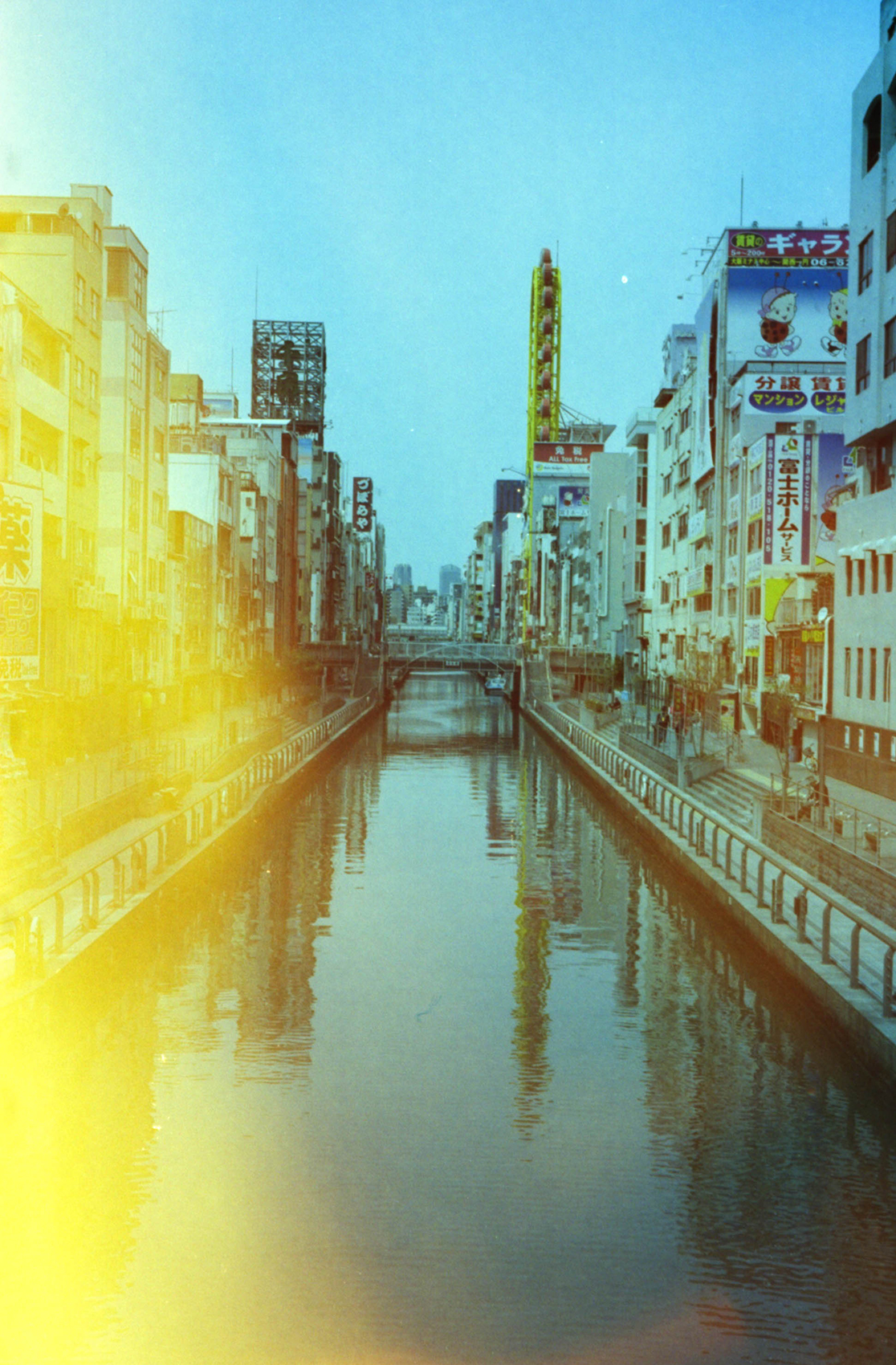 Osaka on Fire - 2016.jpg
