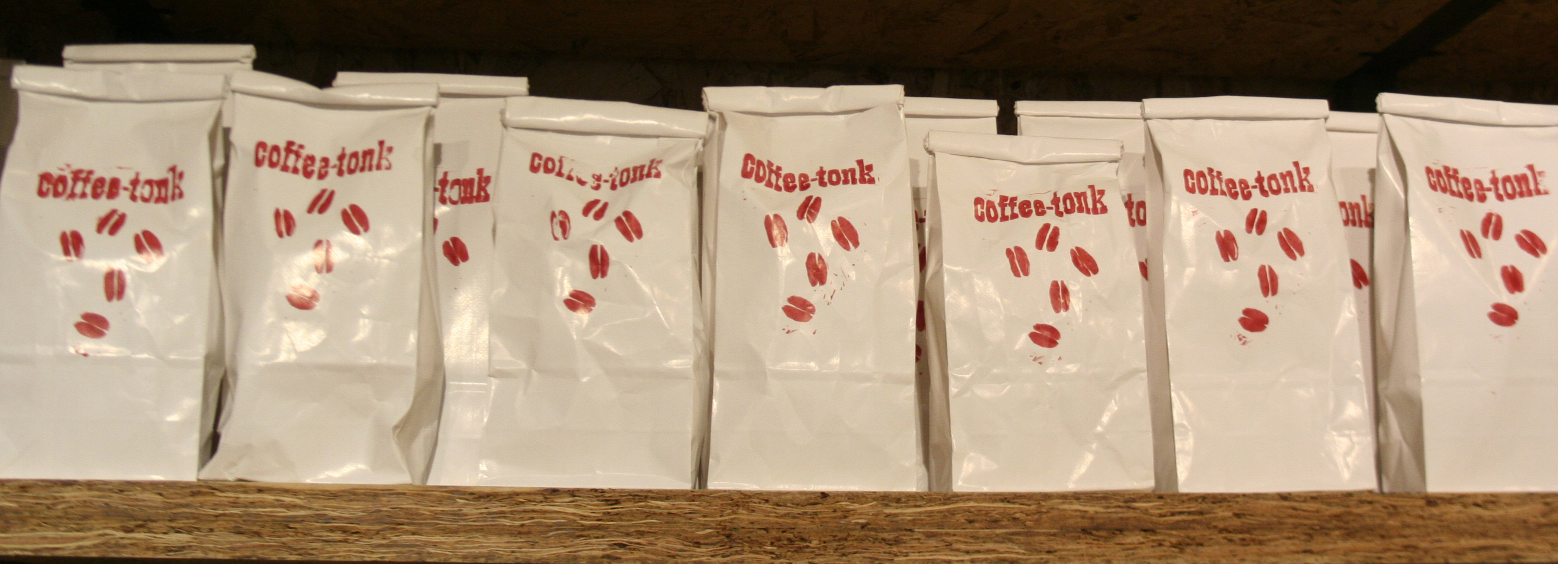 Printed Coffee Bags.jpg