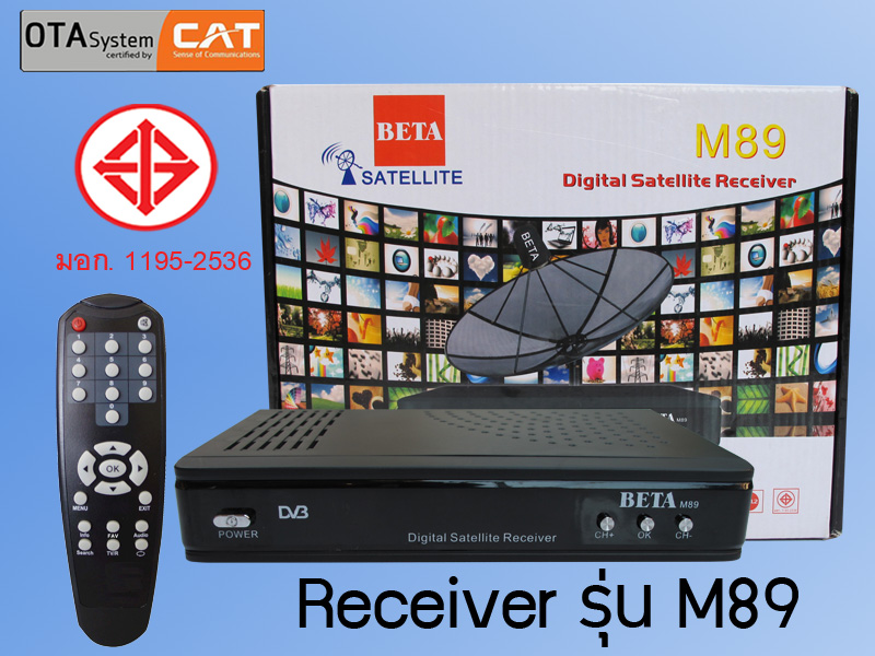 BETA M89 Satellite Receiver Set-top Box