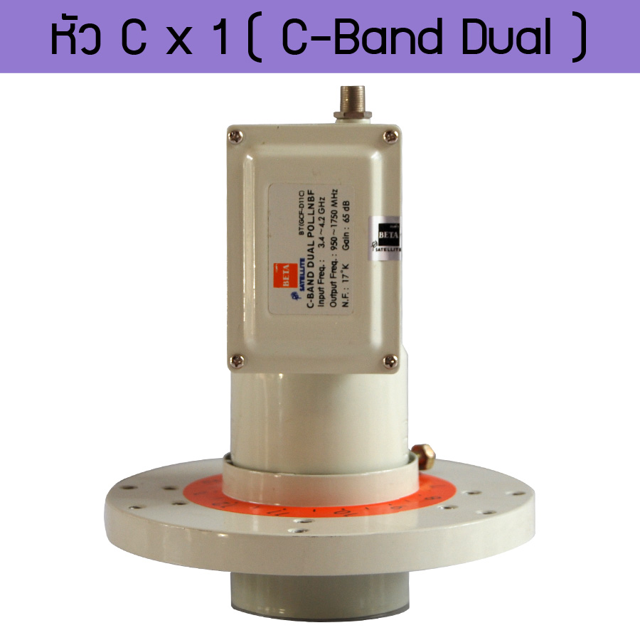 BETA C-1 C-Band Dual Polarity LNBF