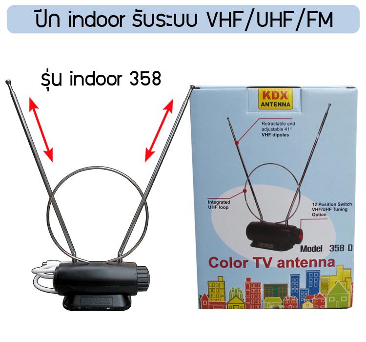 Indoor358.jpg