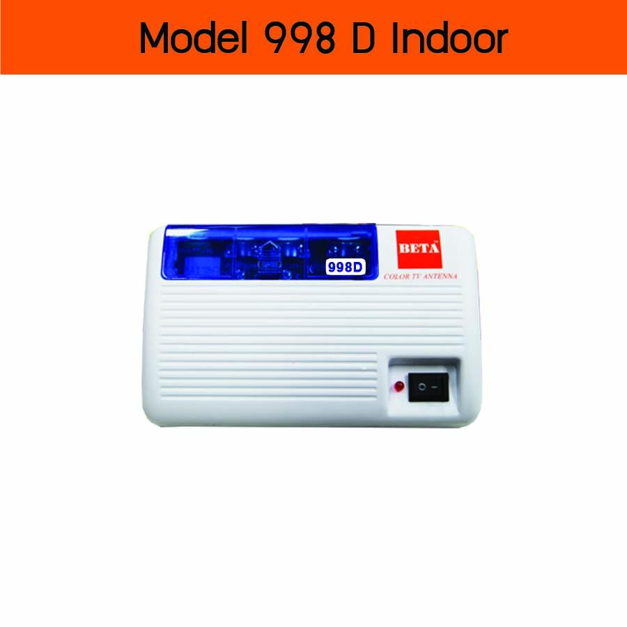 BETA UV-998D Indoor Booster